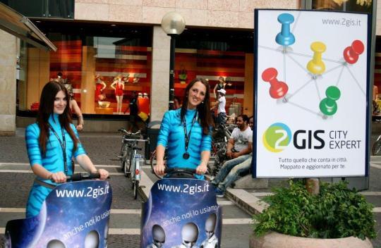 2GIS marketing non convenzionale guerrilla marketing Padova segway il tuo esperto della città city expert