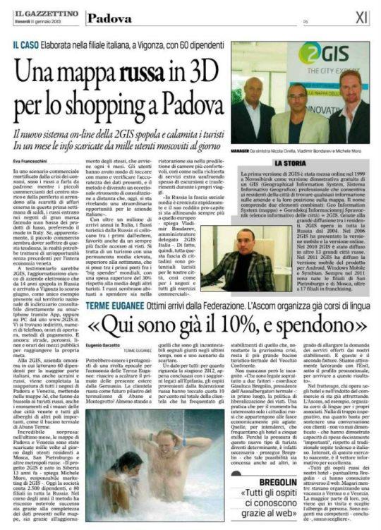 Una mappa russa per lo shopping in 3D a Padova
